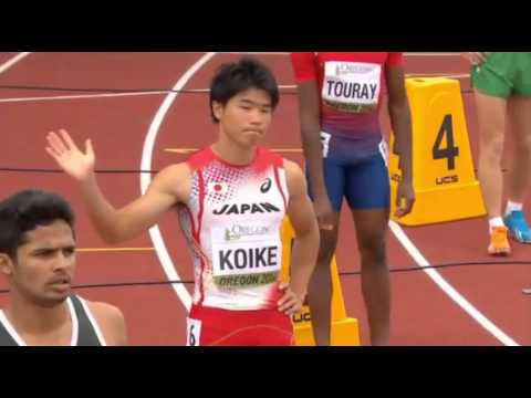 mens-200m-heat-1-2014-world-juniors