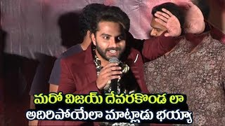 Hero Vishwaksen Fantastic Speech About Falaknuma Das Movie | Falaknuma Das Movie Teaser | Filmylooks