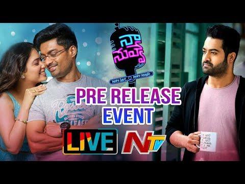 Naa Nuvve Pre Release Event Live | Jr NTR | Kalyan Ram | Tamanna | #NaaNuvve Live | NTV