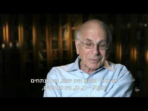 הנובליסטים: פרופסור דניאל כהנמן - הסיפורים שאנו מספרים לעצמנו