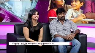 Interview with Sethupathy Movie Team   Super Houseful