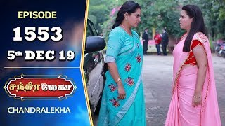 CHANDRALEKHA Serial | Episode 1553 | 5th Dec 2019 | Shwetha | Dhanush | Nagasri | Arun | Shyam