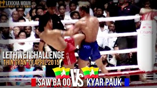 Saw Ba Oo (Red) Vs Kyar Pauk (Blue) 2015, Myanmar Lethwei Fight, Lekkha Moun