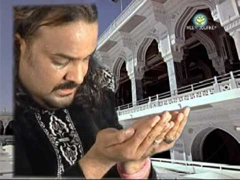 Urdu Dua(dua Manghta Hon)amjad Fareed Sabri.by Visaal video