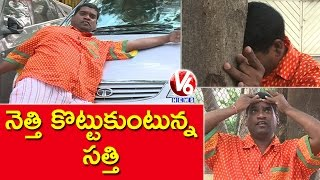 Bithiri Sathi Gets Angry | Funny Conversation With Savitri | Teenmaar News | V6 News