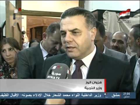 Syrian TV news on presidential elections, June 3 2014