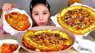떡볶이에 피자 세상에나 Tteokbokki topped with Pizza 먹방 Mukbang Eating Sound