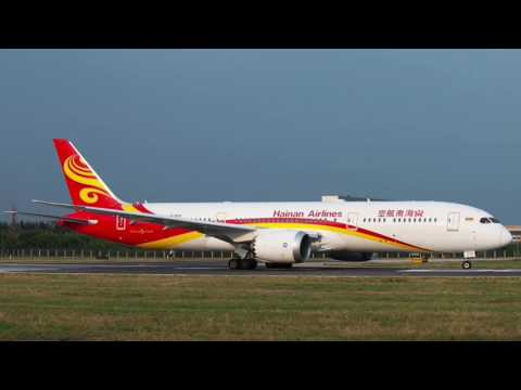 Top 10 Airlines of South-East Asia 2016 (SKYTRAX) #1