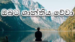 Supuwath Arana - 2020-02-05