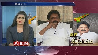 AP with Sabbam Hari | YS Jagan strategy behind TDP leaders joining YCP | Part - 1