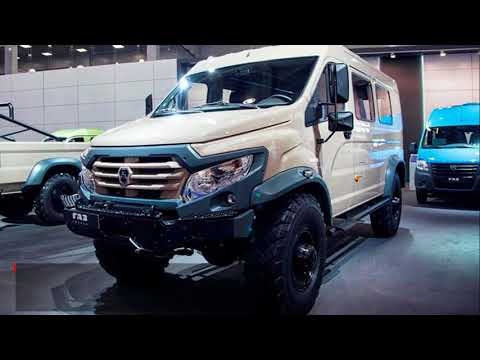 Группа ГАЗ представила новые внедорожные автомобили
