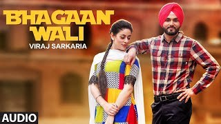 Bhagaan Wali: Viraj Sarkaria (Audio Song) | Parmish Verma | Preet Hundal | Latest Punjabi Songs 2018