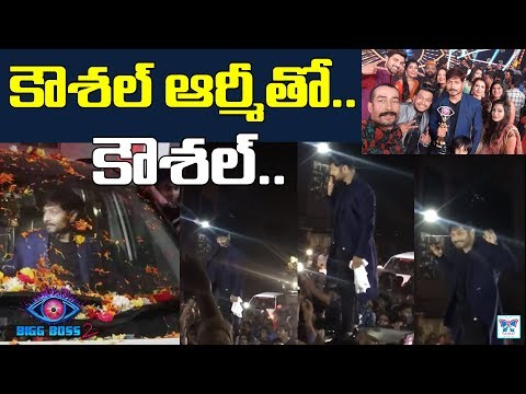 Kaushal Army Meets Kaushal | BiggBoss 2 Title Winner | Kaushal Fans Hungama At Kaushal Home | Myra