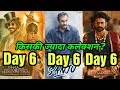 Thugs Of Hindostan 6th Day Vs Baahubali 2 Vs Sanju Box Office Collection | Who Wins?