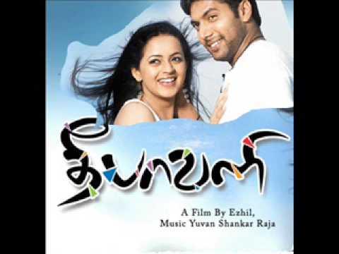 Deepavali - Pogadhe Pogadhe video