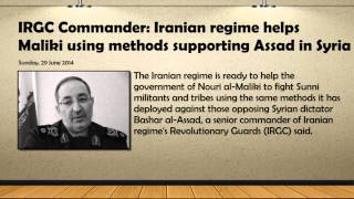 [Iranian regime helps Maliki using methods supporting Assad i...] Video