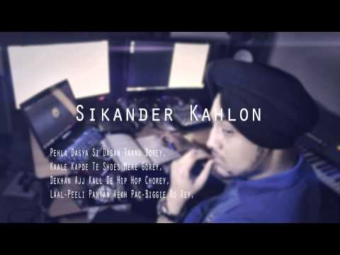 Sikander Saturday #5 - Tinu Ki Pata Ft. Enkore [audio] W lyrics video