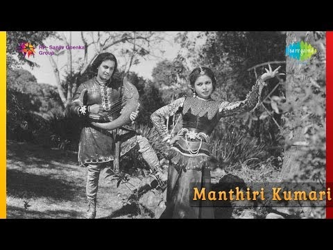 Manthiri Kumari | Ulavum Thendral song