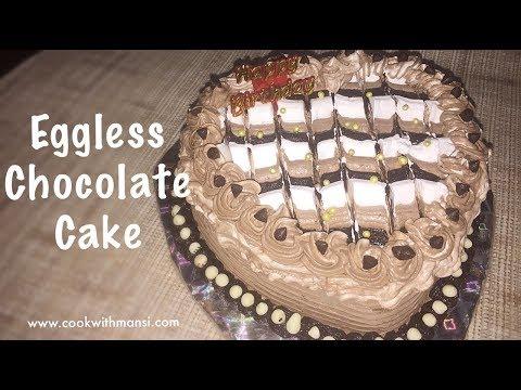 Chocolate cake recipe - Eggless chocolate cake recipe in hindi - How to make cake with ganache