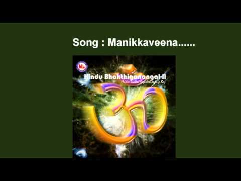 Manikya veena -  Hindu Bhakthiganangal vol 2