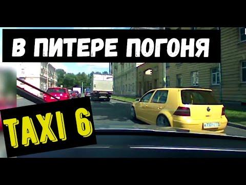 TAXI 6 погоня ГОЛЬФ 300 л.с ДПС РАЗБИЛИ МАШИНУ в ПЕТЕРБУРГЕ