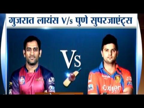 Cricket Ki Baat: Eye revenge between Rising Pune Supergiants vs Gujarat Lions in IPL 2016