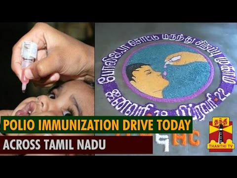 Polio Immunization Drive Today across Tamil Nadu - Thanthi TV