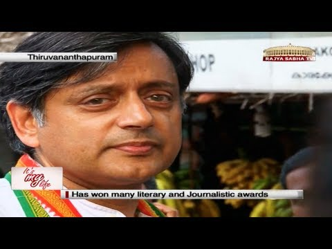 Shashi Tharoor on It's My Life