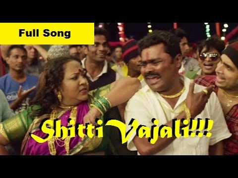 Shitti Vajali - Superhit Fun Song - Rege Marathi Movie - Santosh...
