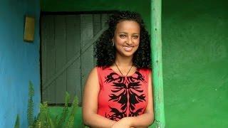 Zerihun Demissie - Libish Yibel Sela (Ethiopian Music)