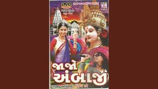 Riddhi De Siddhi De