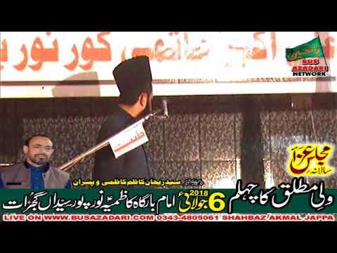 Majlis Aza 6 July 2018 Noor Pur Syedan Gujrat 9