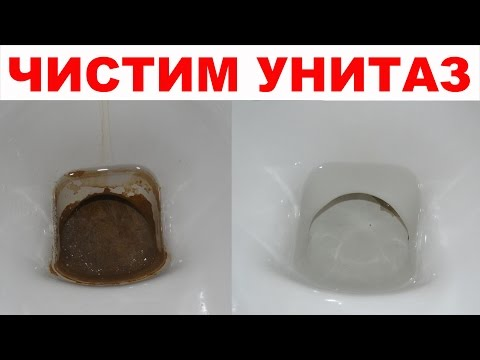 Чем убрать мочевой камень в унитазе в домашних условиях