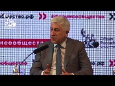 Михаил Погосян на пленарной сессии форума «Сообщество» в Томске
