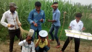 Pathan purwa gonda