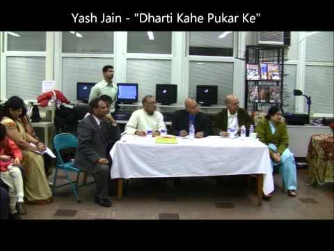 Yash Jain - Presenting a Hindi kavita Dharti Kahe Pukar Ke