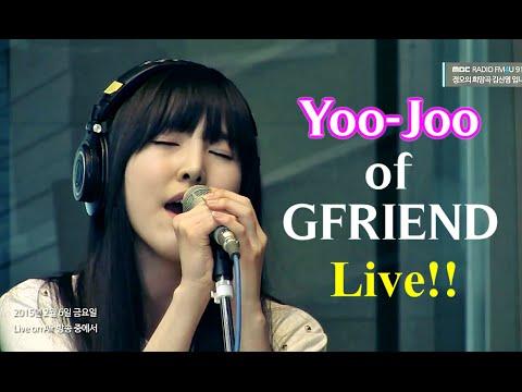 정오의 희망곡 김신영입니다 ?  여자친구(유주) - Gravity,  Girlfriend(Yoo-Joo) - Gravity 20150206