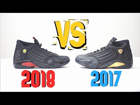 2018 Jordan Last Shot 14 Vs DMP 14