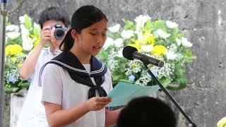 明和の大津波遭難者慰霊祭