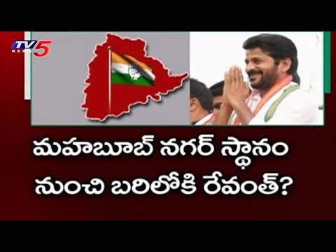 T-Congress Strategy Ready For The Win of MP Seats in Telangana Polls | TV5 News