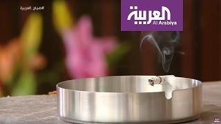 صباح العربية: التدخين يسبب ضعف في النظر وتصل إلى العمى