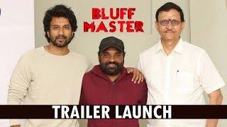 Bluff Master Trailer Launch | Satya Dev, Nandita Swetha | Sunil Kasyap |#BluffMasterTrailer