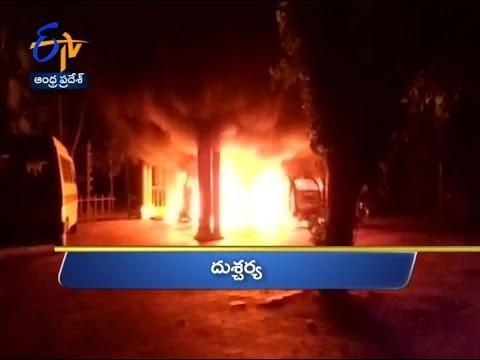 Andhra Pradesh | 27th October 2018 | Ghantaravam 11 AM News Headlines