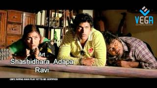 Anna Bond - ANNA BOND latest Theatrical Trailer