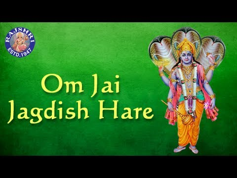 Om Jai Jagdish Hare - Aarti With Lyrics - Sanjeevani Bhelande - Hindi Devotional Songs video