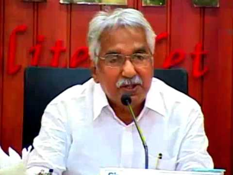 Crime & Criminal tracking network and systems inauguration by Chief Minister Shri.Oommen Chandy