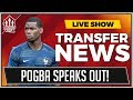 Pogba's Man Utd Problem! Mourinho's Perisic Transfer Wish! MUFC Transfer News