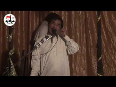 Zakir Zawar Hussain Qamar | Majlis 11 Rabi Awal 2017 |