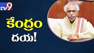 Telangana must be thankful for Central help || Bandaru Dattatreya