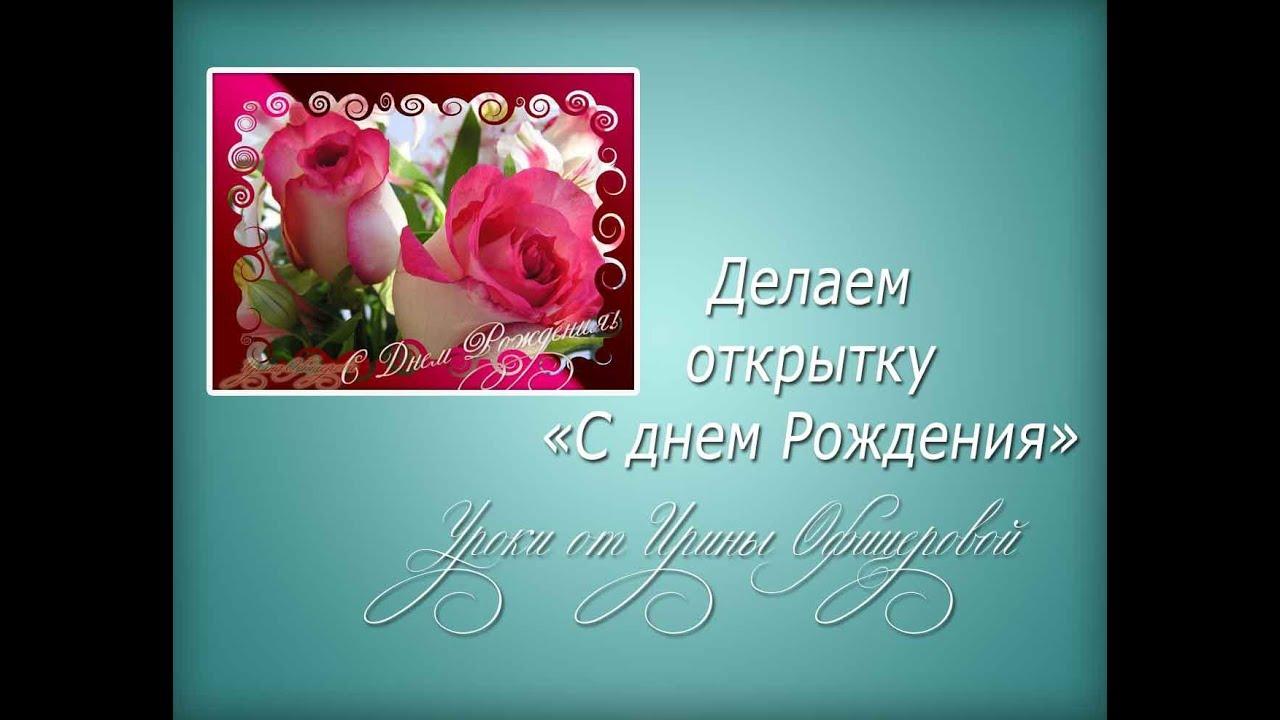 Анимированные открытки для электронной почты с днем рождения